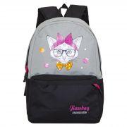 Купить Женский рюкзак 63-18-46 недорого