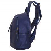 Купить Женский рюкзак тал-6003, синий недорого