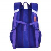 Купить Рюкзак Merlin MR20-147-2 недорого