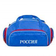 Спортивная сумка 158, синий